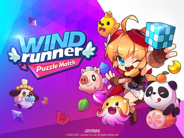 조이맥스 '윈드러너: 퍼즐대전' 글로벌 론칭