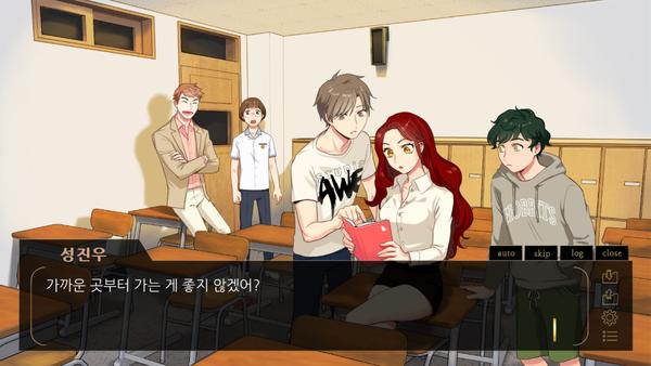 스튜디오AWE, 호러 비주얼노벨 '관문고' 발매