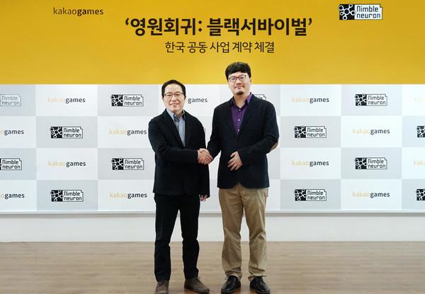 카카오게임즈-님블뉴런, '영원회귀' 한국 공동사업 맞손