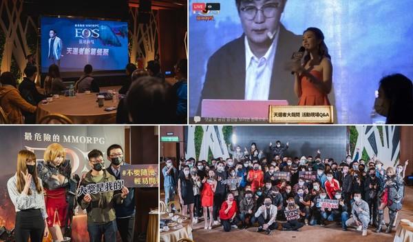 블루포션, 대만서 '에오스 레드' 간담회 개최