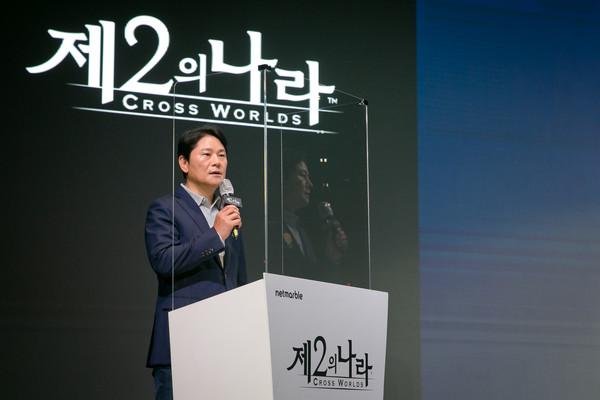 넷마블 '제2의나라' 6월 아시아 5개 지역 출격