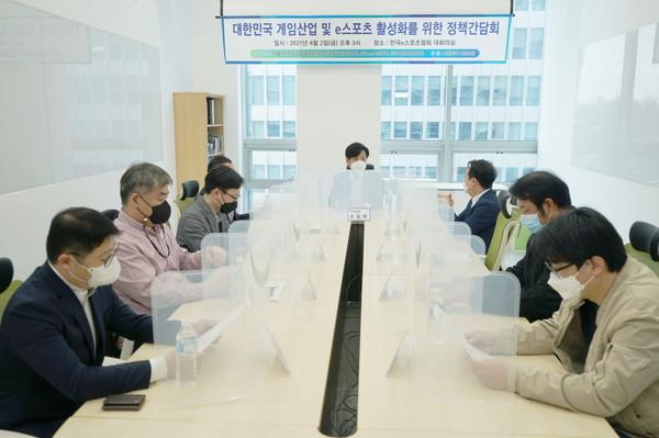 """조승래 """"서울 e스타디움 활용방안 협의 서둘러야"""""""
