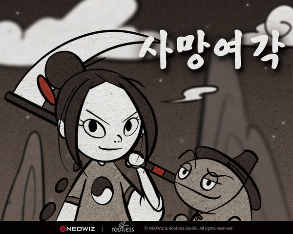 [금주의쟁점] 네오위즈, 국산 인디 게임 '사망여각' 8일 발매