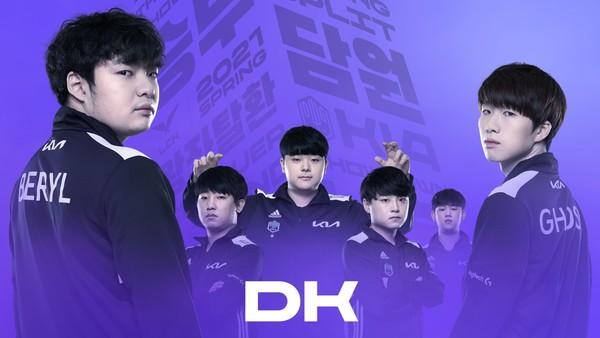 'LCK 스프링' 결승전 D-1, 우승컵은 어디로?