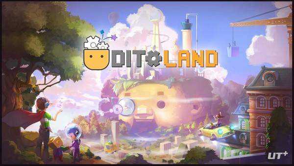 유티플러스, 메타버스 '디토랜드'로 게임쇼 개최