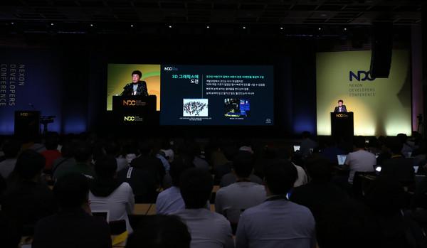 게임의 미래 공유하는 'NDC21' 9일 개막