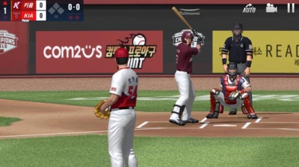 모바일 야구 게임 리그 중단 영향은?