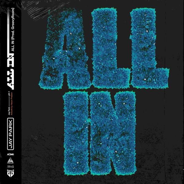 젠지, 힙합 레이블 'AOMG'와 협업 … 오늘 오후 6시 음원 발표