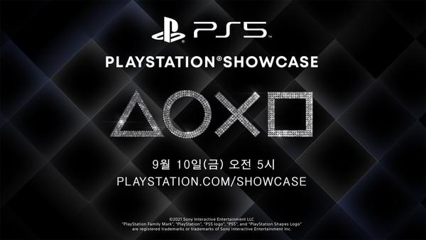소니 PS5의 미래는?