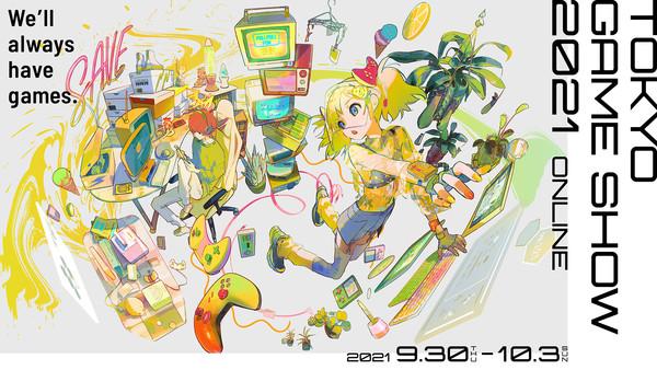 '도쿄 게임쇼 2021' 30일 개막 … 국내 참가업체는?
