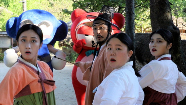 한국민속촌, 넥슨 '카트라이더'와 추석 이벤트