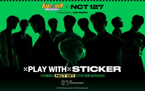 넥슨 '카러플'서 NCT 127 음악 듣는다