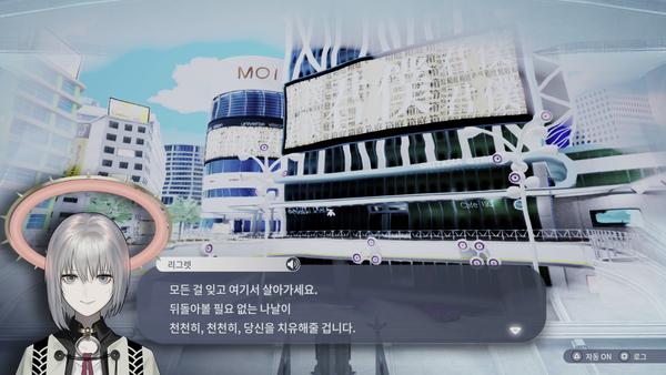 게임피아 '칼리굴라2' PS4 등 발매