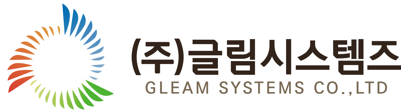 글림시스템즈