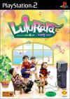 PS2_룰루랄라 노래방 시리즈