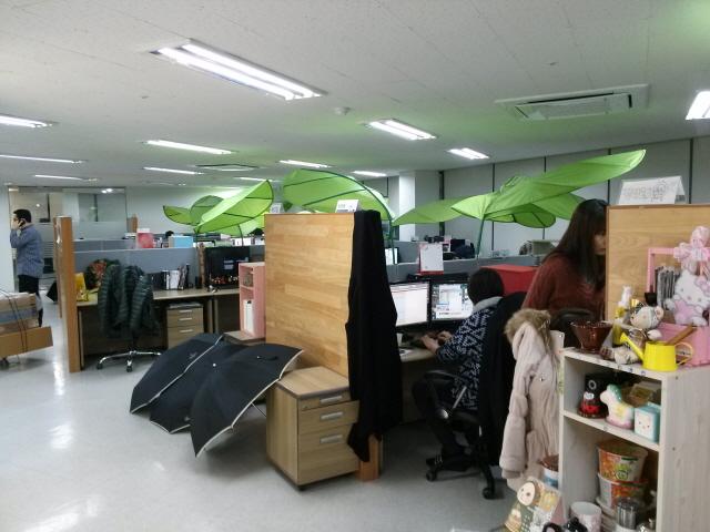 모바일 개발실