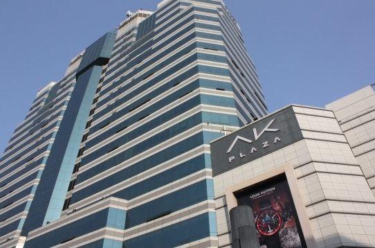 근무빌딩 AK프라자(서현역)