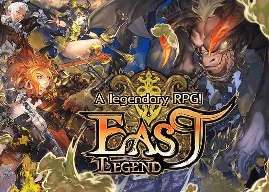 east_legend