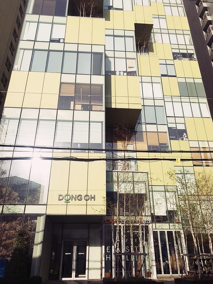 회사 빌딩