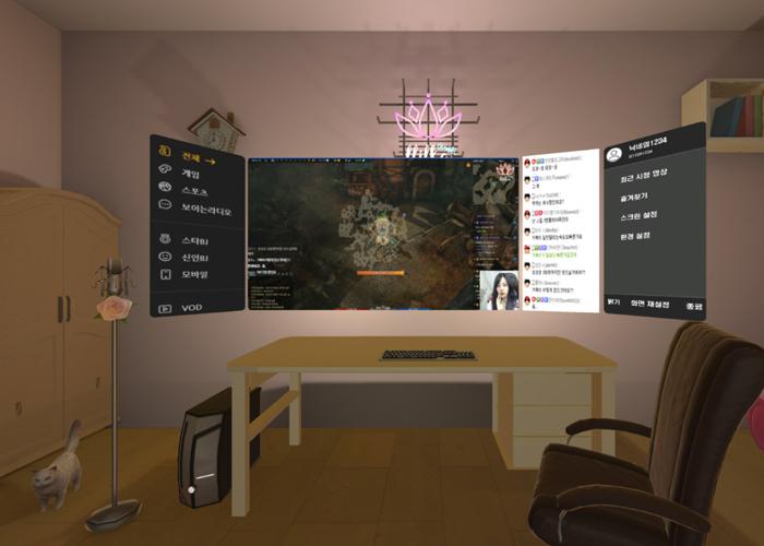 아프리카TV VR플랫폼