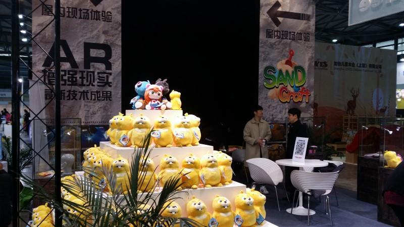 샌드크래프트 중국전시회 참여
