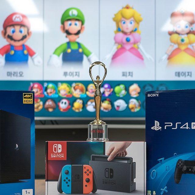 게임대회 상품들
