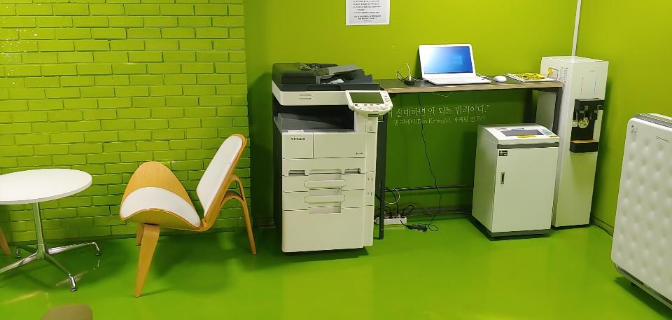프린터, 복합기 등의 시설입니다.