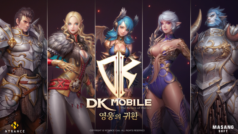 DK모바일 캐릭터 원화