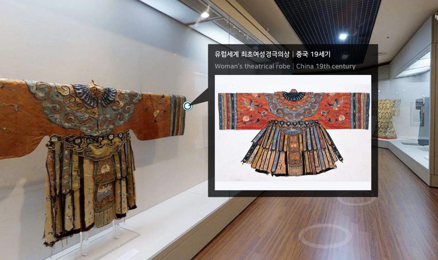 온라인박물관
