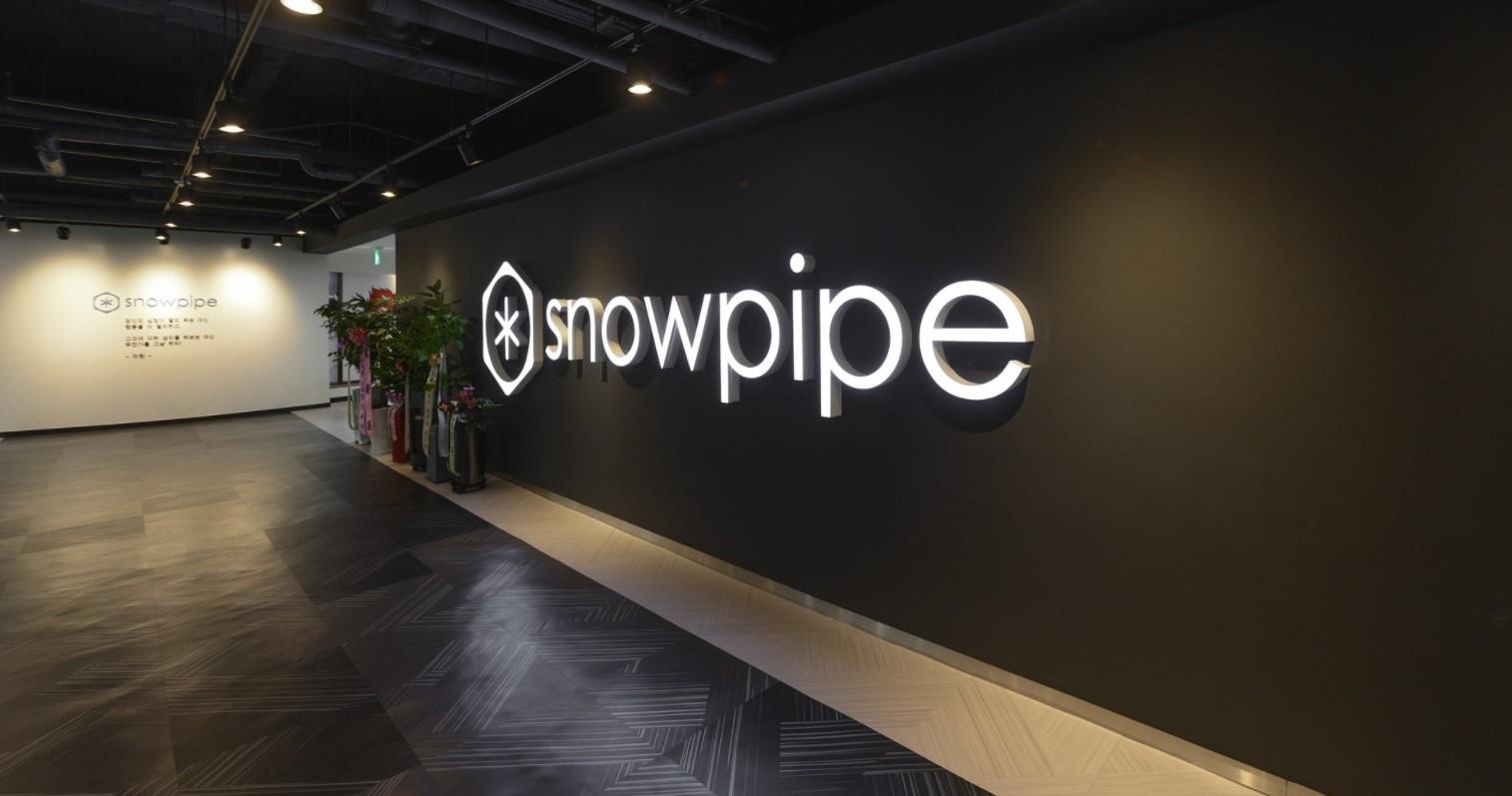 A동 snowpipe