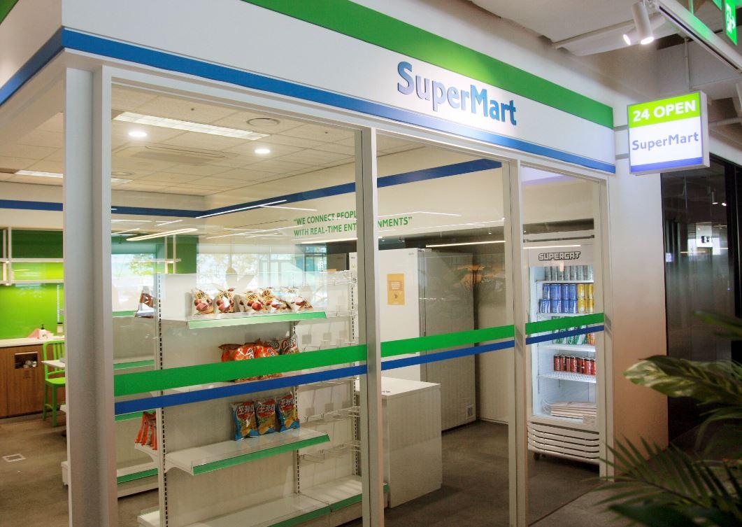 사내 슈퍼마켓