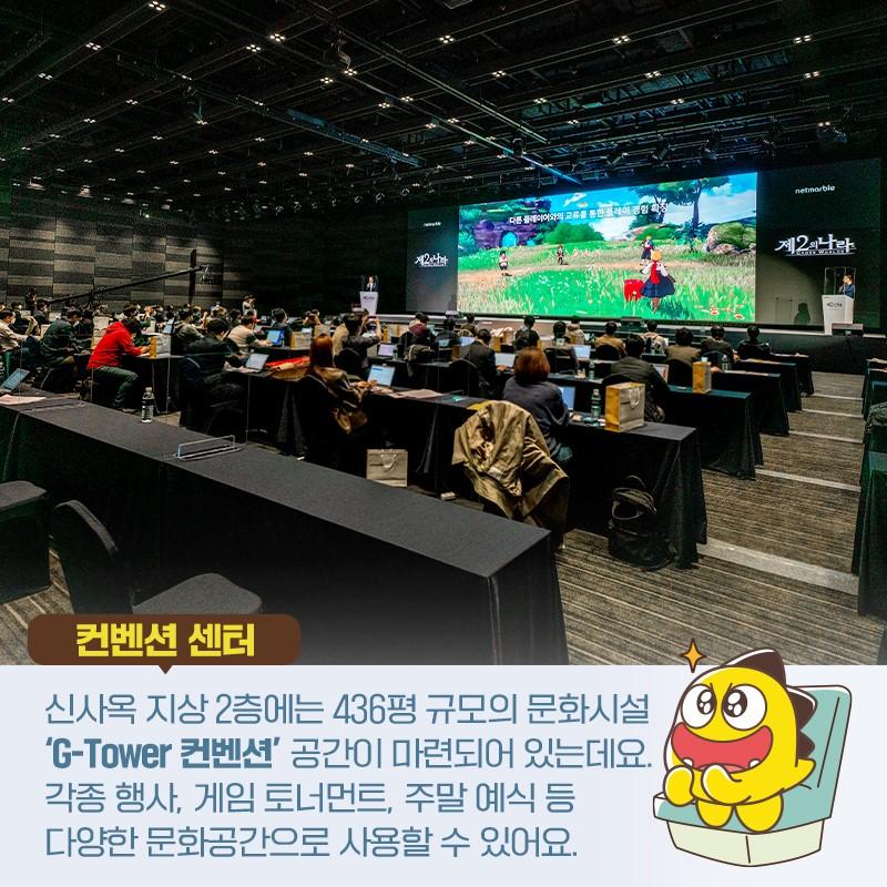컨벤션센터