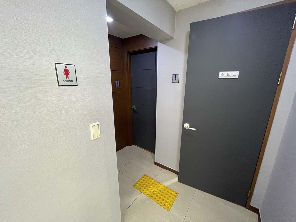 남/여 화장실