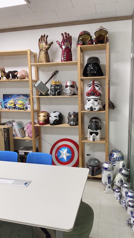 메인 회의실