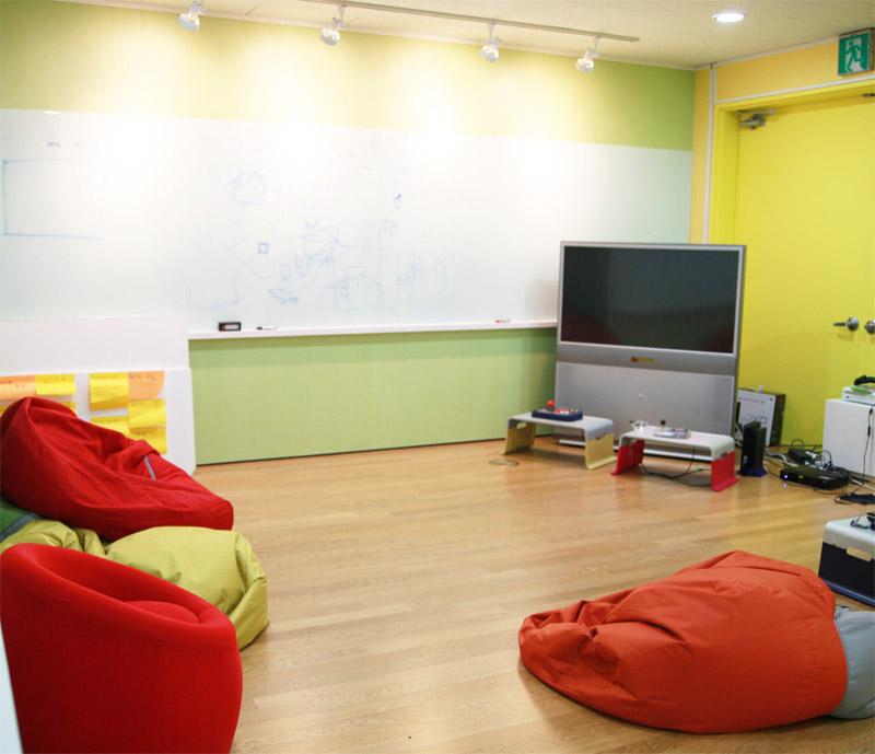 Fun Room