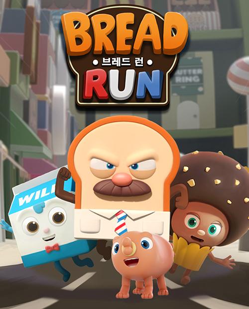 Bread Ru