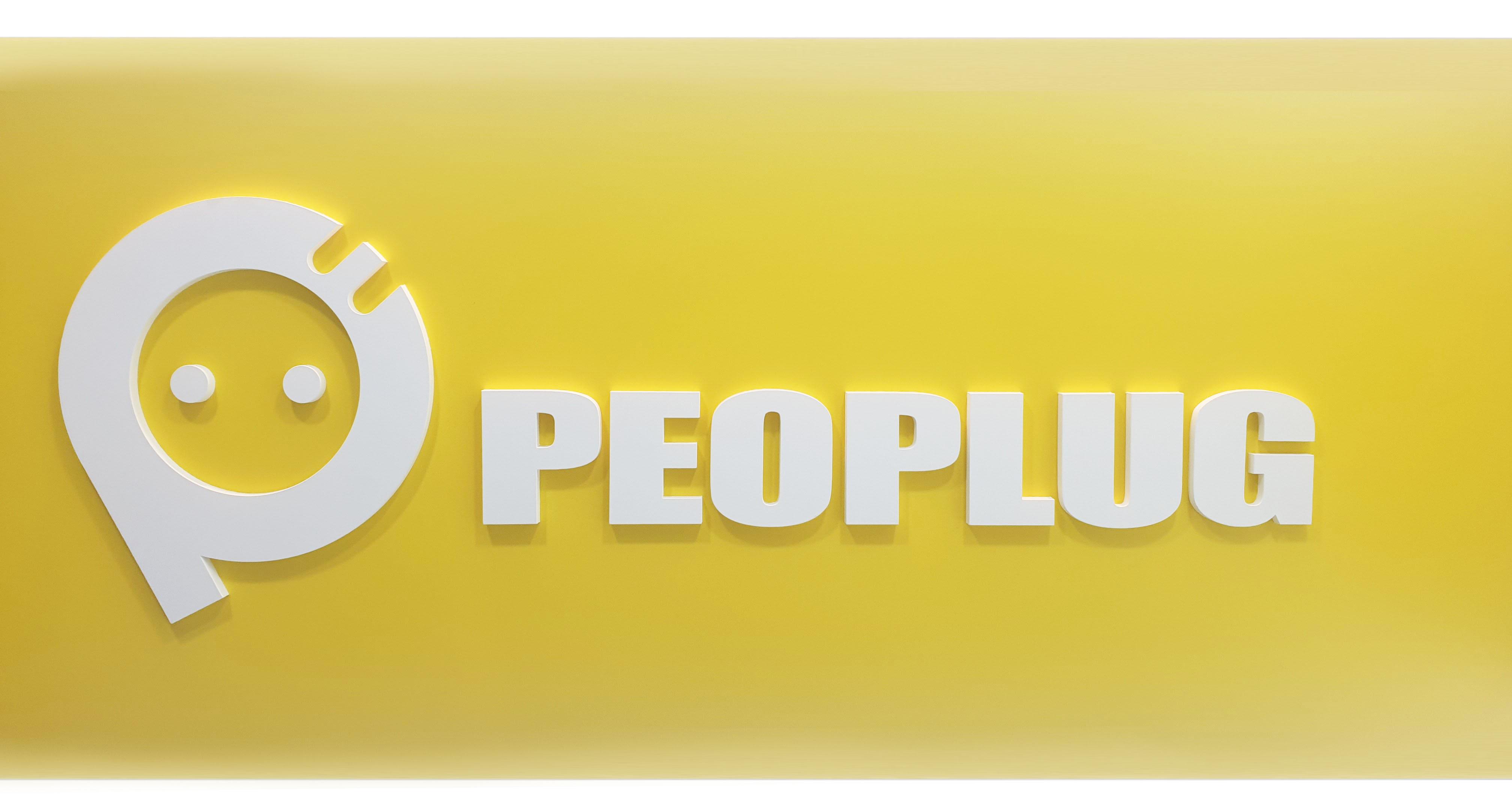 PEOPLUG